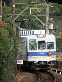 Wakayama20121201_15
