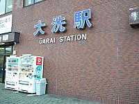 Tokiwaji20121202_31