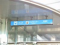 Nagoya20121125_01