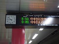 Nagoya20121125_02