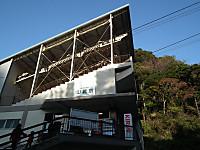 Nokogiri20121207_02