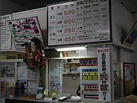 Nokogiri20121207_06