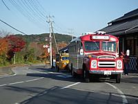 Isumi_rail20121208_02