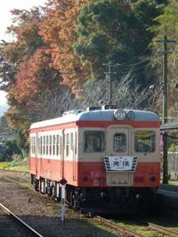Isumi_rail20121208_06