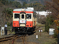 Isumi_rail20121208_16