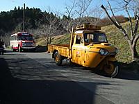 Isumi_rail20121208_17