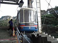 Nokogiri20121207_29