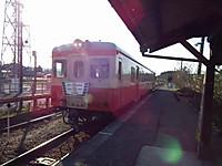 Isumi_rail20121208_32