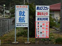 Tokyowan20121215_04