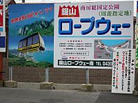 Tokyowan20121215_05