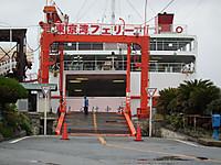 Tokyowan20121215_06