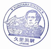 Tokyowan20121215_11