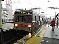 Tokyowan20121215_13