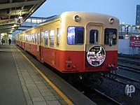 Tokyowan20121215_17