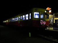 Tokyowan20121215_21