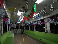 Tokyowan20121215_24