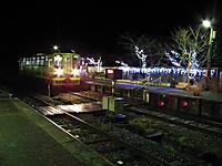 Tokyowan20121215_25