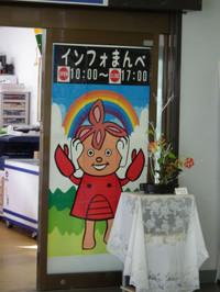 Jr6_20121224_06