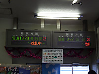 Jr6_20121224_09
