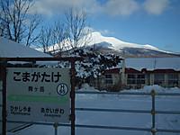 Jr6_20121224_13
