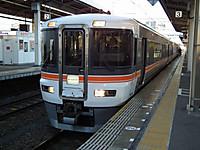 Jr6_20121226_02