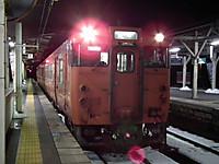 Jr6_20121226_18