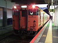Jr6_20121227_02