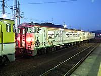 Jr6_20121227_20