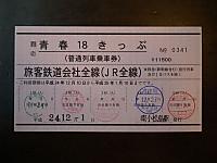Jr6_20121228_01