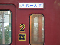 Jr6_20121228_04