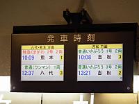 Jr6_20121228_07