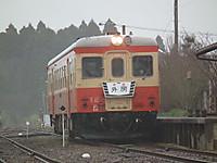 Isumi_kiha52_20121230_01