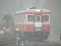 Isumi_kiha52_20121230_04