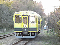 Isumi300_20121231_02