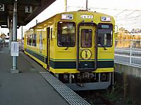 Isumi300_20121231_04