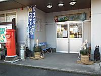 Isumi_kuniyosi20121231_01