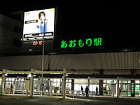Jr6_20121224_32