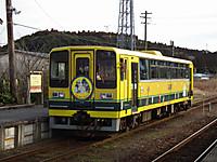 Isumi200_20130101_01