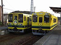 Isumi200_20130101_02