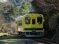 Isumi300_20130101_14