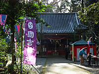 Kuniyosi20130101_02