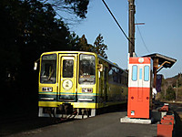Isumi200_20130102_02
