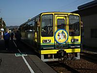 Isumi200_20130102_07