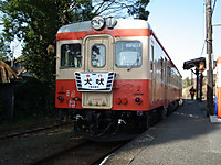 Isumi_kiha52_20130102_13
