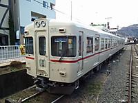 Yamanashi20130105_05