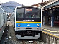 Yamanashi20130105_07
