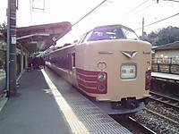 Kamakura20130106_09