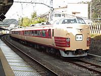 Kamakura20130106_10