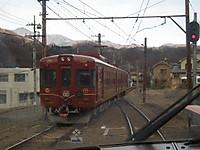 Yamanashi20130105_11