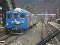 Yamanashi20130105_12